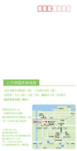 f1d8060b3c9a77e654cf64d53164f421-153x300