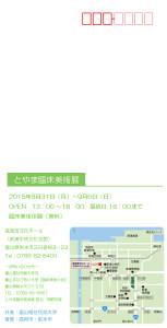 f1d8060b3c9a77e654cf64d53164f4211-153x300